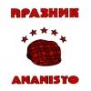 Празник - Ananisto