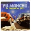 Fu Manchu - In Search Of... (1996)