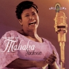 Mahalia Jackson - The Best Of Mahalia Jackson (1995)