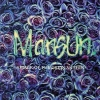 Mansun - Attack Of The Grey Lantern (1997)